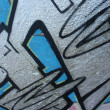 GRAFFITI DETAIL — Stock Photo