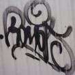 GRAFFITI TAG - Stock Photo
