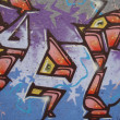 GRAFFITI DETAIL — Stockfoto