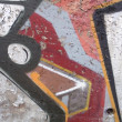 GRAFFITI DETAIL -  