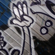 GRAFFITI DETAIL HAND -  