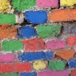 Colorful Brick Wall - Stockfoto