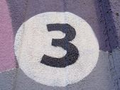 Number Three — Stock Photo