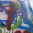 Graffiti detail — Stock Photo #21133637