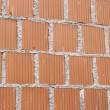 Foto Stock: Brick wall