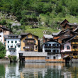 Stock Photo: Hallstatt