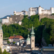 Salzburg - Stock Photo