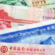 Stock Photo: Official Hongkong Dollar is currency of Hongkong