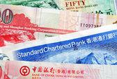 Official Hongkong Dollar is the currency of Hongkong — Stock Photo