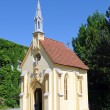 Stock Photo: Max Emanuel chapel at Wasserburg am Inn
