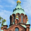 Uspenski-Cathedral — Stock Photo