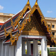 Grand Palace — Stock Photo #13609166