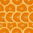 Stock Photo: A slice of orange