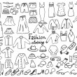 Stock Vector: Fashion and clothing icons vector collection