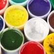 Bright gouache colors in cans - Stock Photo