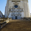 St. Mary's Cathedral in Girona — Stock Photo