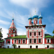 Постер, плакат: Temple of Tsarevich Dmitry on the Blood of Uglich city