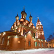 Epiphany Church, Yaroslavl Russia — Stock Photo