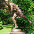 Stock Photo: Romstatue of ball, Arboretum Sochi