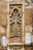 Cross relief on facade of Armenian Church — Stock Photo