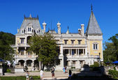 Massandra Palace in Yalta — Stock Photo
