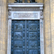 Door of museum in Saint Petersburg — Stock Photo