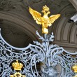 Stock Photo: Gate with two heads eagle, the symbol of Russia