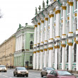 Hermitage Winter Palace from the other side in Saint Petersburg — Stock Photo