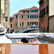 Venice from a boat — Stock Photo