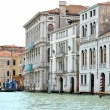 Building on the water in Venice, Italy — Stock Photo #12121617