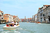 Forward to Venice, Italy — Stock Photo