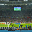 Stock Photo: Penalty shootouts during football match of EURO 2012 Italy against England in Kiev