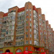 Building in Dnipropetrovsk, Ukraine — Stock Photo