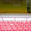 VIP sector of San Siro stadium in Milan, Italy — Stock Photo