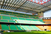 Northern tribune in San Siro or Giuseppe Meazza Stadium in MIlan — Stock Photo