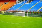 San Siro stadium in Milan, Italy — Stock Photo