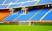 View of Giuseppe Meazza stadium in MIlan — Stock Photo