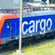 Stock Photo: Cargo wagon
