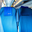 Empty seat in the train — Stock Photo