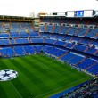 Santiago Bernabeu stadium before the game — Stock Photo