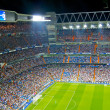 Tribune of the Santiago Bernabeu — Stock Photo