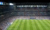 Panorama of the Stadium — Stock Photo