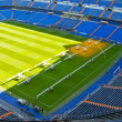 Santiago Bernabeu stadium — Stock Photo #13158988