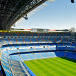 Santiago Bernabeu stadium — Stock Photo #13159003