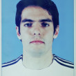 Постер, плакат: Kaka on the first day in Real Madrid