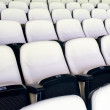 Seats — Stock Photo #13159586