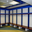 Changing room of Real Madrid — Lizenzfreies Foto