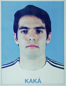 Kaka on the first day in Real Madrid — Stock Photo