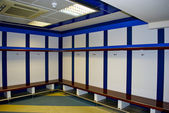Changing room of Real Madrid — Stock Photo
