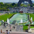 Trocadero Fountain, near the Eiffel Tower — Foto Stock